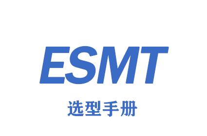 ESMT低功率音频放大器